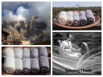 Spinning Clouds Gradients Batts